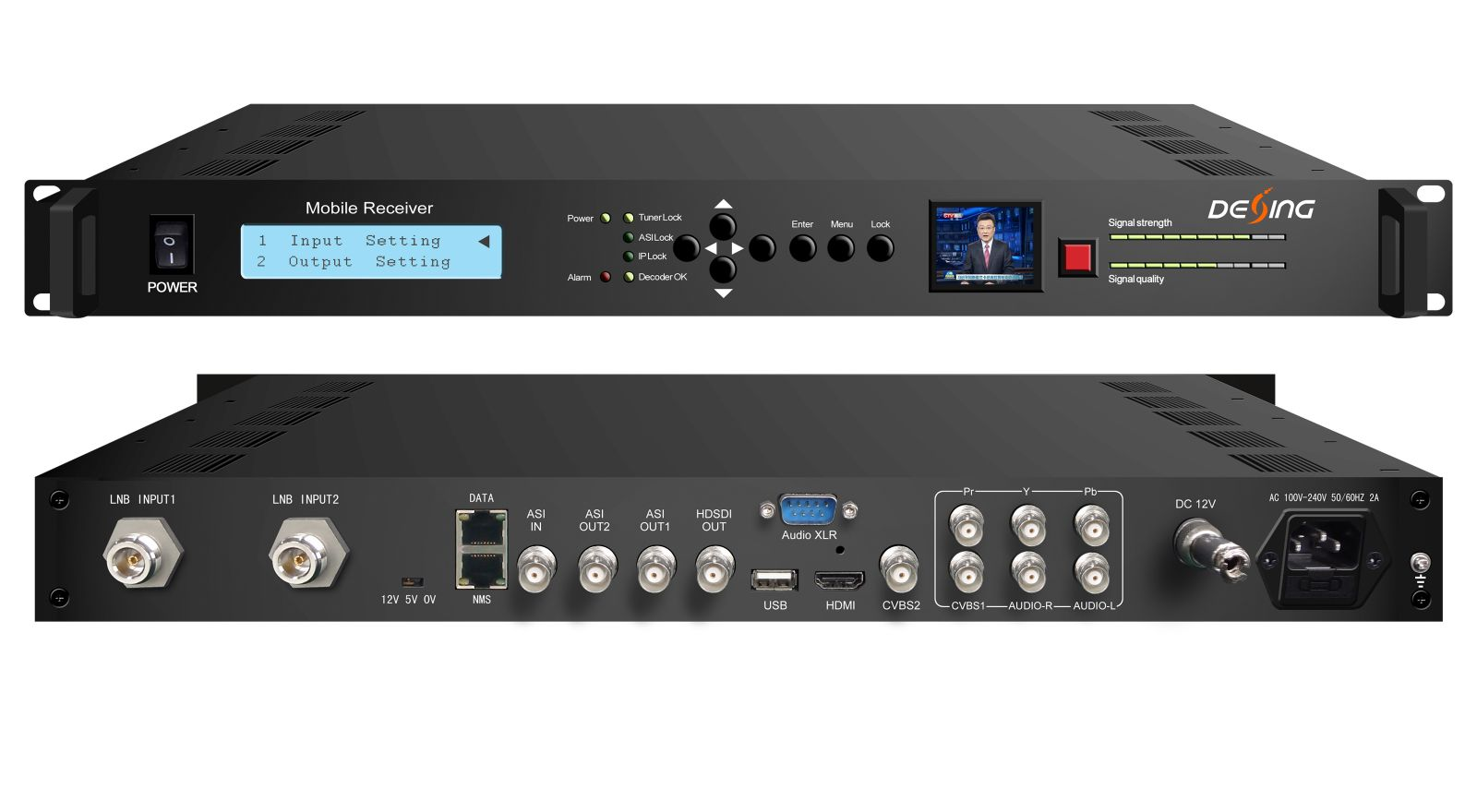 DR-2098HIA Mobile Digital Receiver